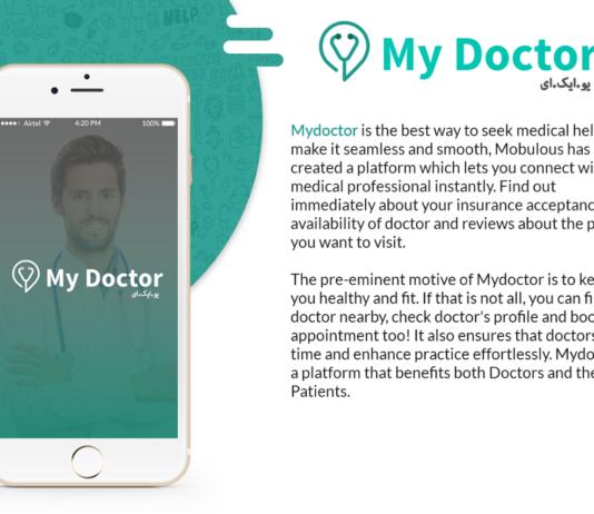 Banner healthcare mobile app development UAE