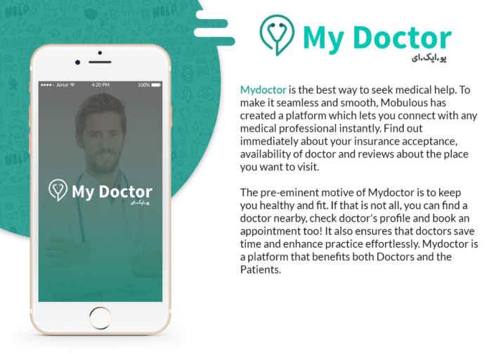 Banner healthcare mobile app development UAE