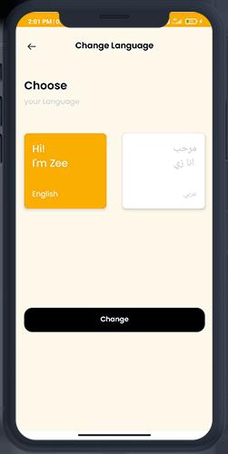 Khailn Mobile App Language Option