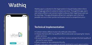 Notary App